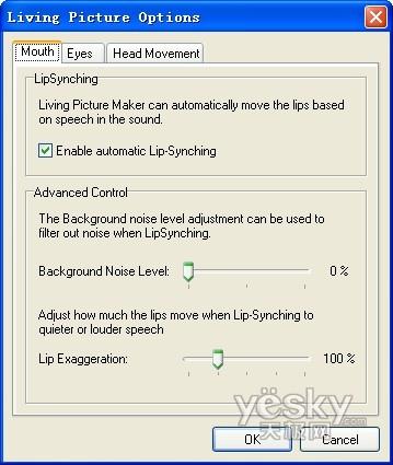 Living Picture Maker软件让照片开口拜年