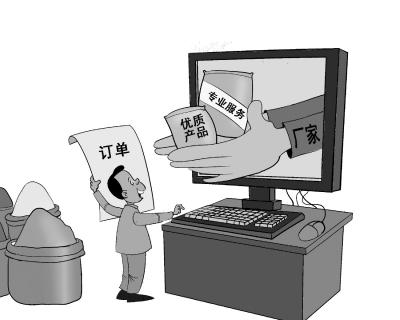 互联网如何让农资行业回归本质