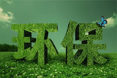 春节前猪价下跌新年猪价或受环保因素影响
