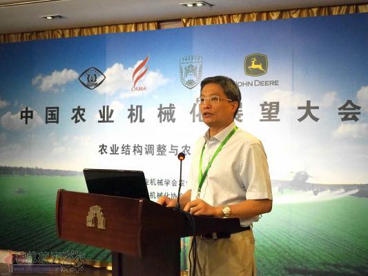 农业部:农机化发展又面临着重要的时刻