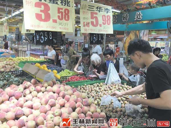 近期猪肉、水果价跌,蔬菜价涨