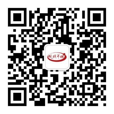 2017中原养猪论坛 暨中原养猪产业链交流会