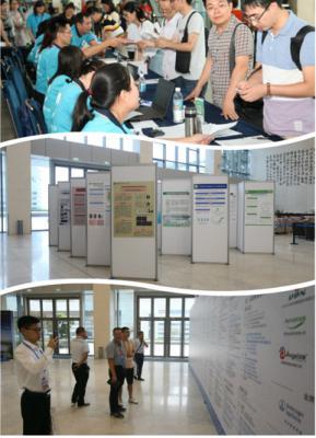 科技助推生猪产业持续健康稳定发展   ――2017中国猪业科技大会圆满结束