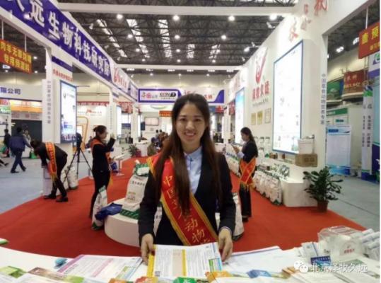 精彩继续ing:2017年第二届中国西部畜牧业博览会展会进行时