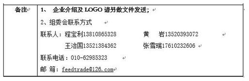 """绿养先踪:""""龙昌杯""""2018无抗见证系列行动中(第一轮通知)"""