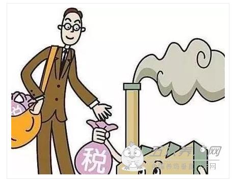 家禽养殖环保税缴费标准已出炉!