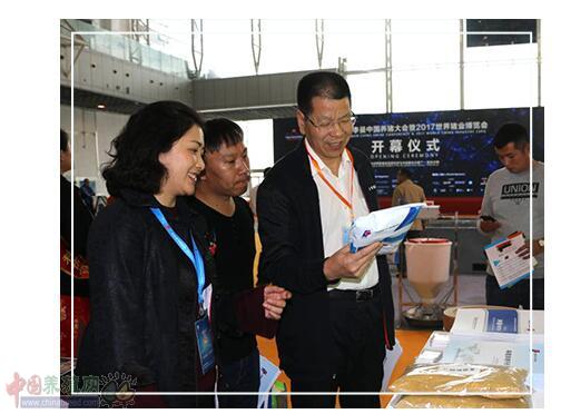 张洪培教授:中兽药在养殖中发挥着重大的作用