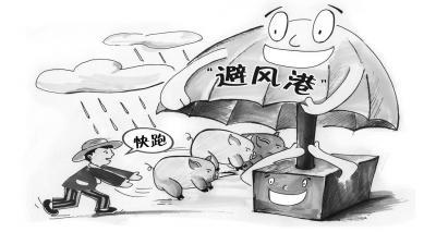 """河南:2000多万头育肥猪上""""保险"""""""