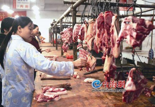 春节临近厦门猪肉价却不旺今年可能一跌到底