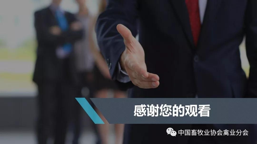 中国黄羽鸡产能调控及行业抱团积极意义