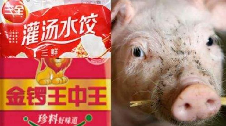 三全食品非洲猪瘟事件又扯上了双汇?