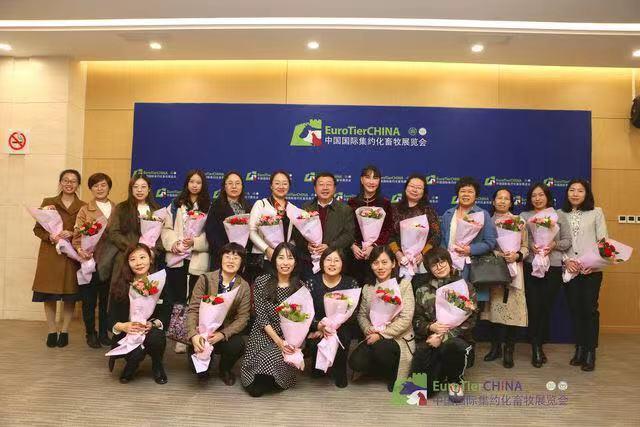"""如何助力中国畜牧业""""走出去""""?看2019中国国际集约化畜牧展览会(Euro Tier China 2019)最新发布!"""